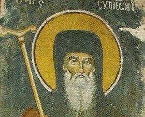 Αγιο Ορος: Αγιορείτες Αγιοι που εορτάζουν σήμερα