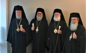 Παρέμβαση Προκαθημένων  για το ουκρανικό στη Σύναξη της Κύπρου- Τι ζητούν