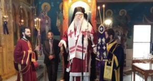 Προηγιασμένη Θεία Λειτουργία από τον Μητροπολίτη Περιστερίου Κλήμεντα