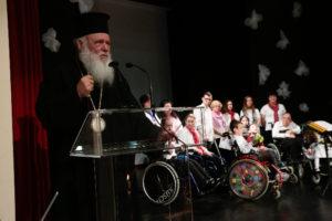 Ο Αρχιεπίσκοπος Ιερώνυμος επισκέφθηκε ιδρύματα της Αττικής (ΦΩΤΟ)