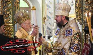 Οι παγκόσμιες εξελίξεις στο Ουκρανικό ταρακουνούν τα θεμέλια της Ορθοδοξίας
