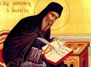 14 Ιουλίου- Γιορτή σήμερα: Του Αγίου Νικοδήμου του Αγιορείτου