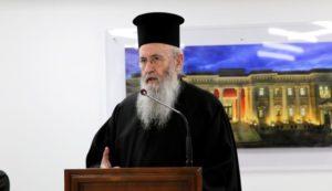 Ναυπάκτου Ιερόθεος: «Αποστολική Παράδοση και Αποστολική Διαδοχή στο μυστήριο της Εκκλησίας»