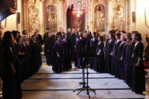 Ι.Μ. Μεσσηνίας: Συναυλία Βυζαντινής Μουσικής (ΦΩΤΟ)