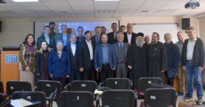 Πρόγραμμα «Αναβάθμισης της Εκκλησιαστικής Εκπαίδευσης» (ΦΩΤΟ)