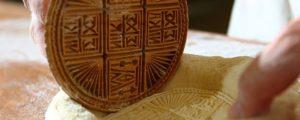 Πρόσφορο: Πως φτιάχνεται – Αγιορείτικη συνταγή