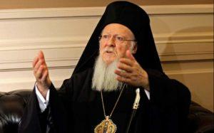 Ο Βαρθολομαίος σε έκθεση Αγιογραφίας στο Σισμανόγλειο