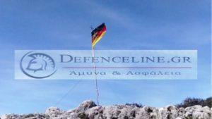 Ακρωτήρι-Κρήτη: 10 μήνες φυλακή σε Γερμανούς αξιωματικούς που κατέβασαν την ελληνική σημαία