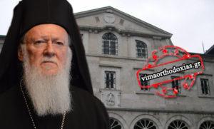 Συστάσεις Βαρθολομαίου  σε Ηγούμενο Αγιορείτικου μοναστηριού για το ουκρανικό