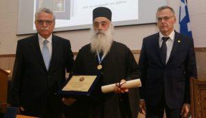 Ο Γερ. Μάξιμος Ιβηρίτης Αντεπιστέλλον μέλος της Εταιρείας Μακεδονικών Σπουδών (ΒΙΝΤΕΟ)