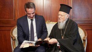 Συνάντηση του Οικουμενικού Πατριάρχη με τον Κυριάκο Μητσοτάκη