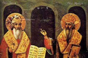 Σε κοινό εορτασμό για τους Αγίους Κύριλλο και Μεθόδιο συμφώνησαν Σκόπια και Βουλγαρία