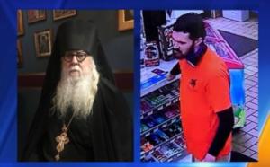 Άγνωστος γρονθοκόπησε Ορθόδοξο ηγούμενο μοναστηριού