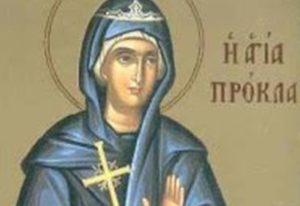 Αγία Πρόκλα: Η σύζυγος του Πόντιου Πιλάτου