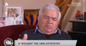 Κύπρος: Ενας αιχμάλωτος πολέμου αφηγείται… (ΒΙΝΤΕΟ)