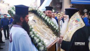 Υποδοχή της Παναγίας της Σηλυβριανής στο Ναύπλιο (ΦΩΤΟ)