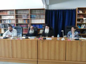 Ο θεσμός της οικογένειας συζητήθηκε στην Ιερατική Σύναξη της Ι.Μ. Δημητριάδος