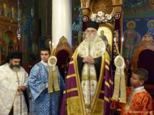 Εορτασμός των Αγίων Κωνσταντίνου και Ελένης στην Καστοριά (ΦΩΤΟ)