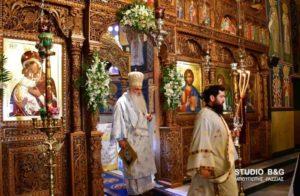 Εορτασμός των Αγίων Κωνσταντίνου και Ελένης στο Ναύπλιο (ΒΙΝΤΕΟ & ΦΩΤΟ)