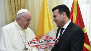 Φιάσκο η επίσκεψη του Πάπα σε  Σόφια και Σκόπια