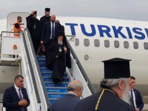 Στην Αθήνα έφτασε ο Οικουμενικός Πατριάρχης (ΦΩΤΟ)