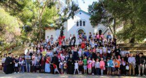 Ι.Μ. Ναυπάκτου: Εκδήλωση για λήξη των Κατηχητικών μαθημάτων (ΦΩΤΟ)