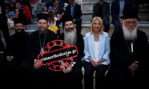Ρένα Δούρου στο ΒΗΜΑ ΟΡΘΟΔΟΞΙΑΣ: Η σχέση μου με την Εκκλησία και τους Μητροπολίτες