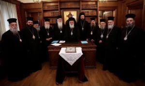 Η διαβεβαίωση του νέου Αρχιγραμματέα της Ιεράς Συνόδου (ΦΩΤΟ)