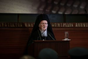 Οικ. Πατριάρχης για το Ουκρανικό: «Διαστρεβλώθηκαν τα γεγονότα»