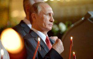 Ο Πούτιν για την Αγία Αικατερίνη στο Αικατέρινμπουργκ