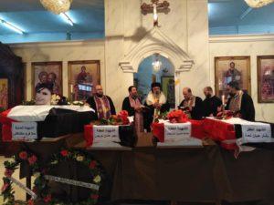 Συλλυπητήριο Μάνης Χρυσοστόμου για τον θάνατο παιδιών στη Συρία