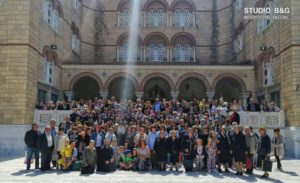 Ο Αργολίδος Νεκτάριος με 600 προσκυνητές στην Αίγινα (ΦΩΤΟ)