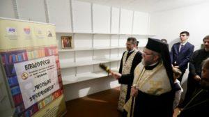 Αγιασμός εγκαινίων βιβλιοθήκης του Πατρ. Ρουμανίας στη Βέρνη