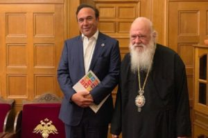 Με τον Πέτρο Κόκκαλη συναντήθηκε ο Αρχιεπίσκοπος