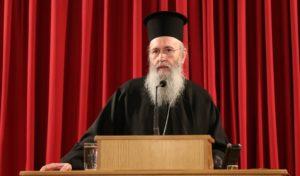 Ναυπάκτου Ιερόθεος: «Τα Θρησκευτικά και ο διάλογος Εκκλησίας-Πολιτείας»