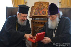 Η συνάντηση Νεόφυτου-Χρυσόστομου στη Σόφια