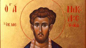 Αγιος Νεομάρτυς Νικόλαος εκ Μετσόβου