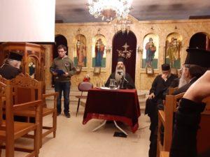 Συνάντηση Ιερέων και Στελεχών Νεότητος ΙΕ΄ Αρχιεπισκοπικής Περιφερείας (ΦΩΤΟ)