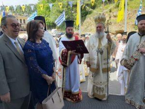 Ι.Μ. Χαλκίδος: Αποκαλυπτήρια ψηφιδωτής εικόνας του Οσίου Ιωάννου του Ρώσου (ΦΩΤΟ)