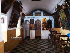 Ναύπλιο: Γιορτάζει το εκκλησάκι των Αγίων Κωνσταντίνου και Ελένης στην Καραθώνα