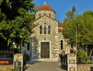 Βόλος: Θεία Λειτουργία για τους πάσχοντες από Μεσογειακή Αναιμία