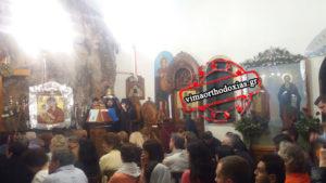 ΛΥΚΑΒΗΤΤΟΣ: Live σύνδεση με πανηγυρικό Εσπερινό για τον Αγιο Ισίδωρο