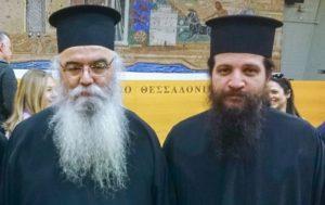 Νέος Πρωτοσύγκελλος της Ι.Μ. Καστορίας ο Αρχιμ. Νικόλαος Γιαννουσάς
