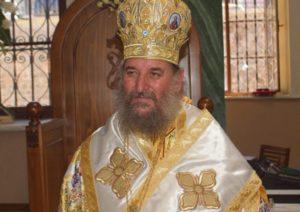 Ο Επίσκοπος Ερυθρών Κύριλλος νέος Ηγούμενος της Μονής Χάλκης