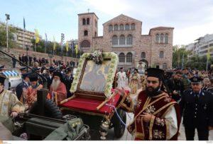 Η Κύπρος υποδέχεται την Παναγία Ελαιωνίτισσα
