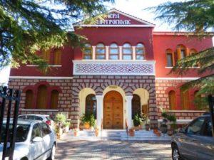 Ι.Μ.Εδέσσης: Πασχαλινή συναυλία της σχολής Βυζαντινής Μουσικής