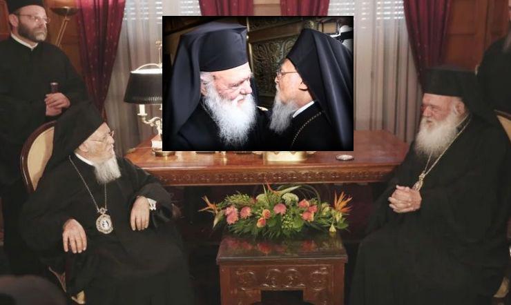 Στο Φανάρι θα βρεθεί ο Αρχιεπίσκοπος Ιερώνυμος