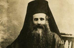 Η Εκκλησία Κρήτης τιμά τον Μητροπολίτη Βασίλειο