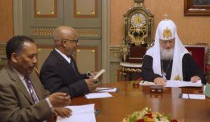 Συνάντηση του Μόσχας Κυρίλλου με τον Πρέσβη της Αιθιοπίας (ΒΙΝΤΕΟ)
