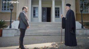 Αρχιεπίσκοπος Αμερικής στο Euronews: Αντίο Κωνσταντινούπολη